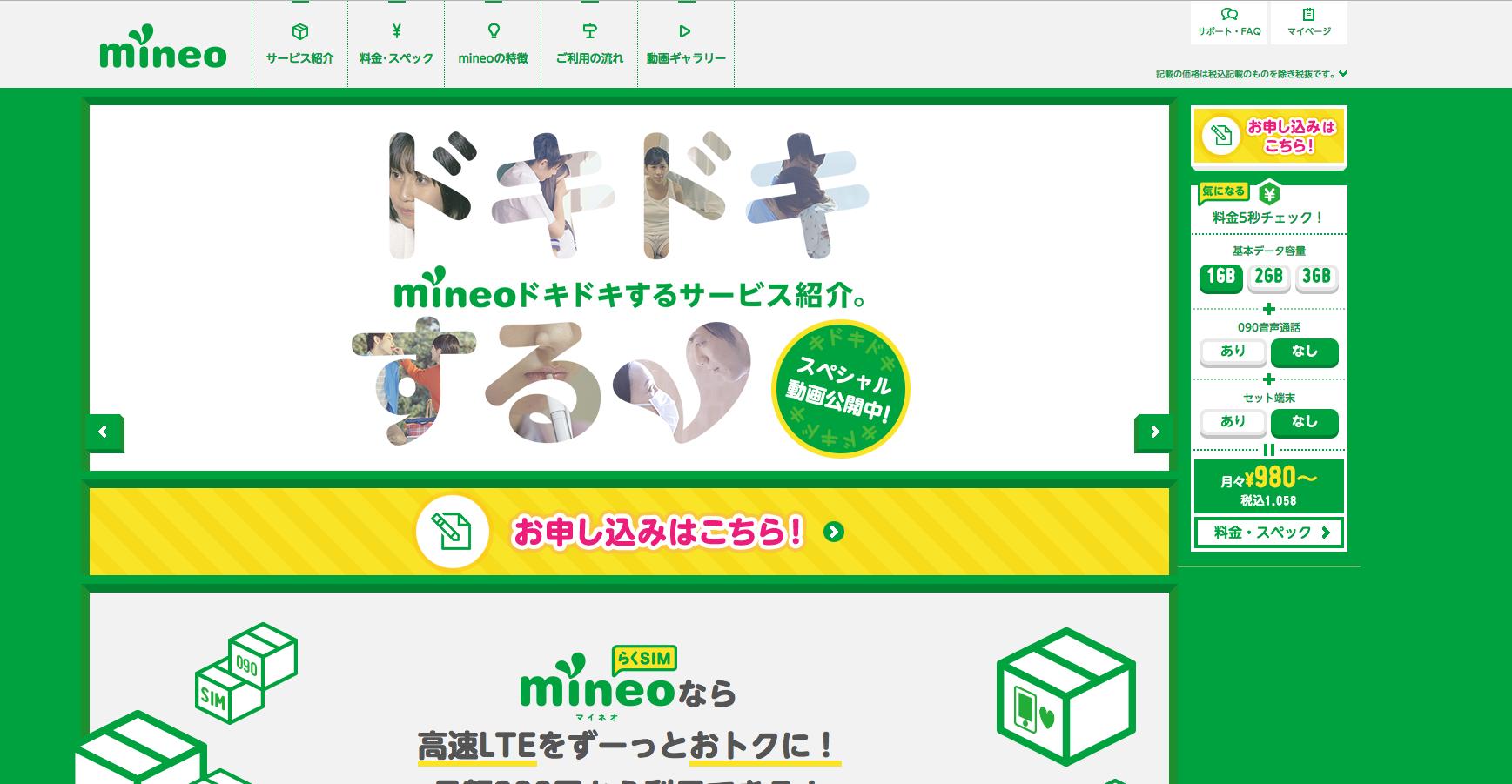 スクリーンショット 2014-12-07 11.42.43