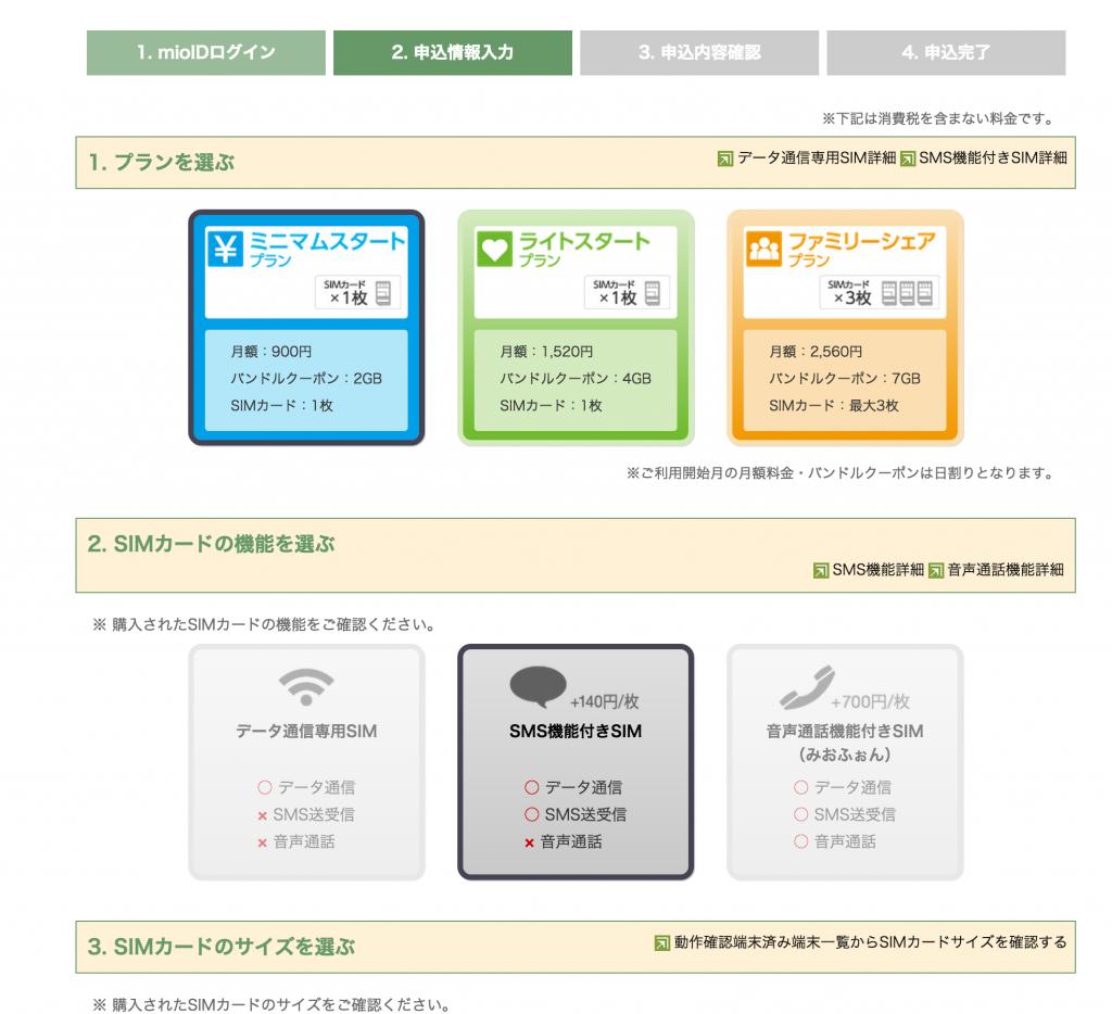 スクリーンショット 2015-01-11 16.16.20