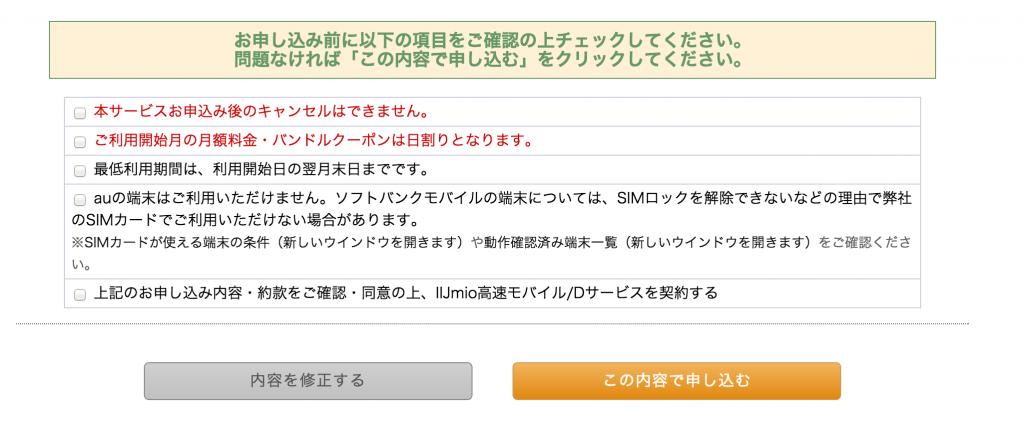 スクリーンショット 2015-01-11 16.25.38