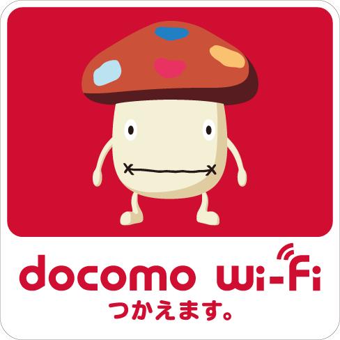 ソフトバンク Wi-Fi