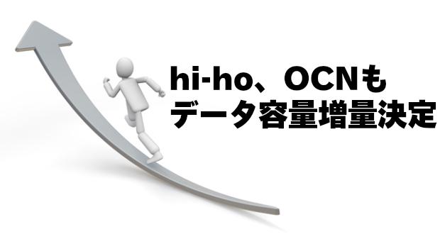 hihoocn