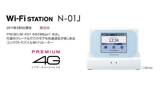 N-01J
