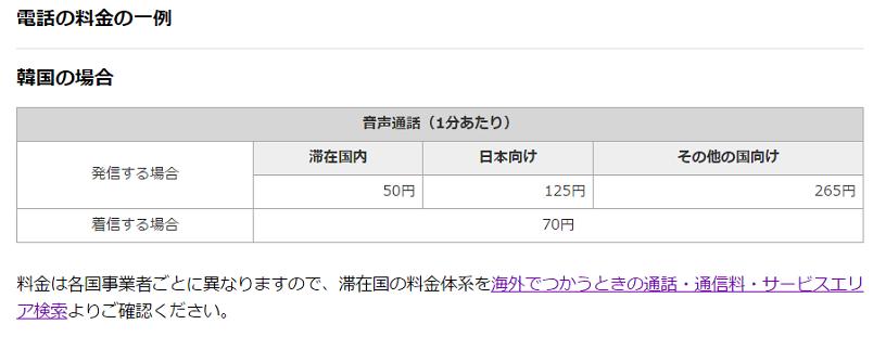 170420_docomo_tsuwa