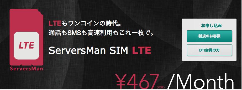 スクリーンショット 2015-04-30 20.34.44