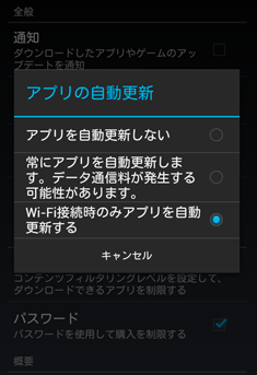 スクリーンショット 2015-05-20 4.42.34