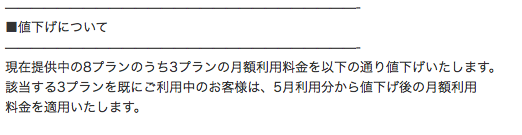 スクリーンショット 2015-05-20 15.33.14