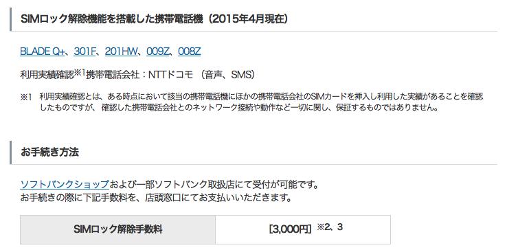 スクリーンショット 2015-05-16 14.36.08