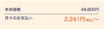 スクリーンショット 2015-05-05 4.01.32