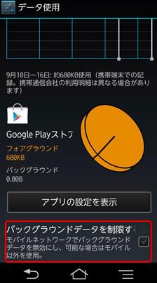 スクリーンショット 2015-05-20 4.54.15
