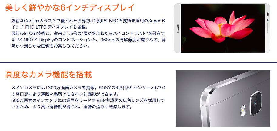 スクリーンショット 2015-05-05 3.55.40