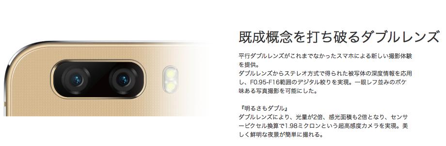 スクリーンショット 2015-05-25 2.37.20