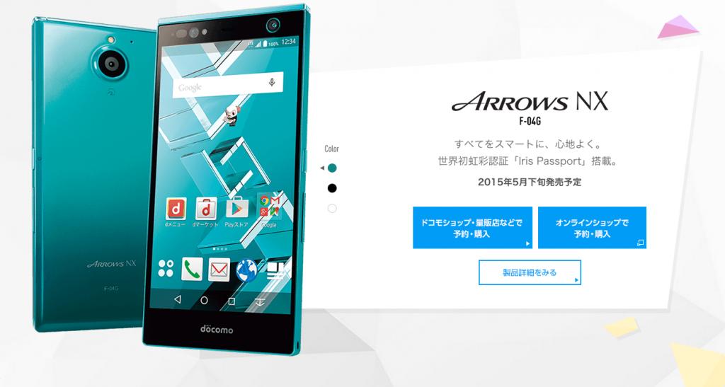 arrows_nx