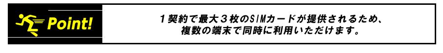スクリーンショット 2015-05-20 15.19.57