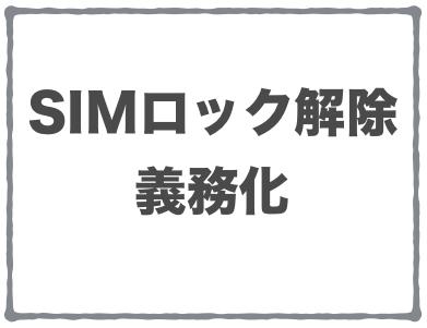 スクリーンショット 2015-05-16 13.20.55