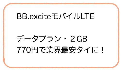 スクリーンショット 2015-05-20 16.09.26