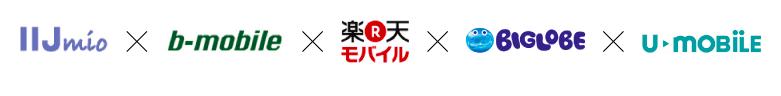 スクリーンショット 2015-05-08 1.52.25