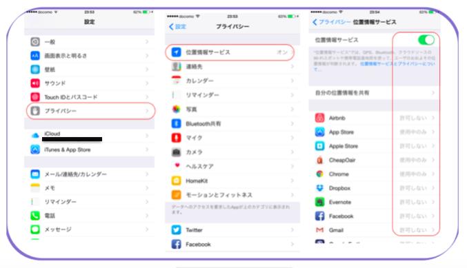 スクリーンショット 2015-05-24 0.43.38