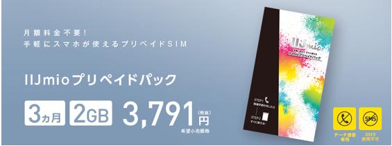 スクリーンショット 2015-06-02 11.05.32