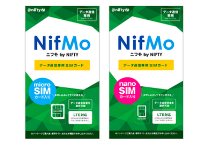 NifMo 格安SIMパッケージ