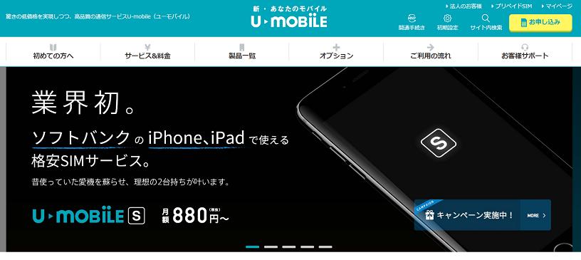 170503_u_mobile_top