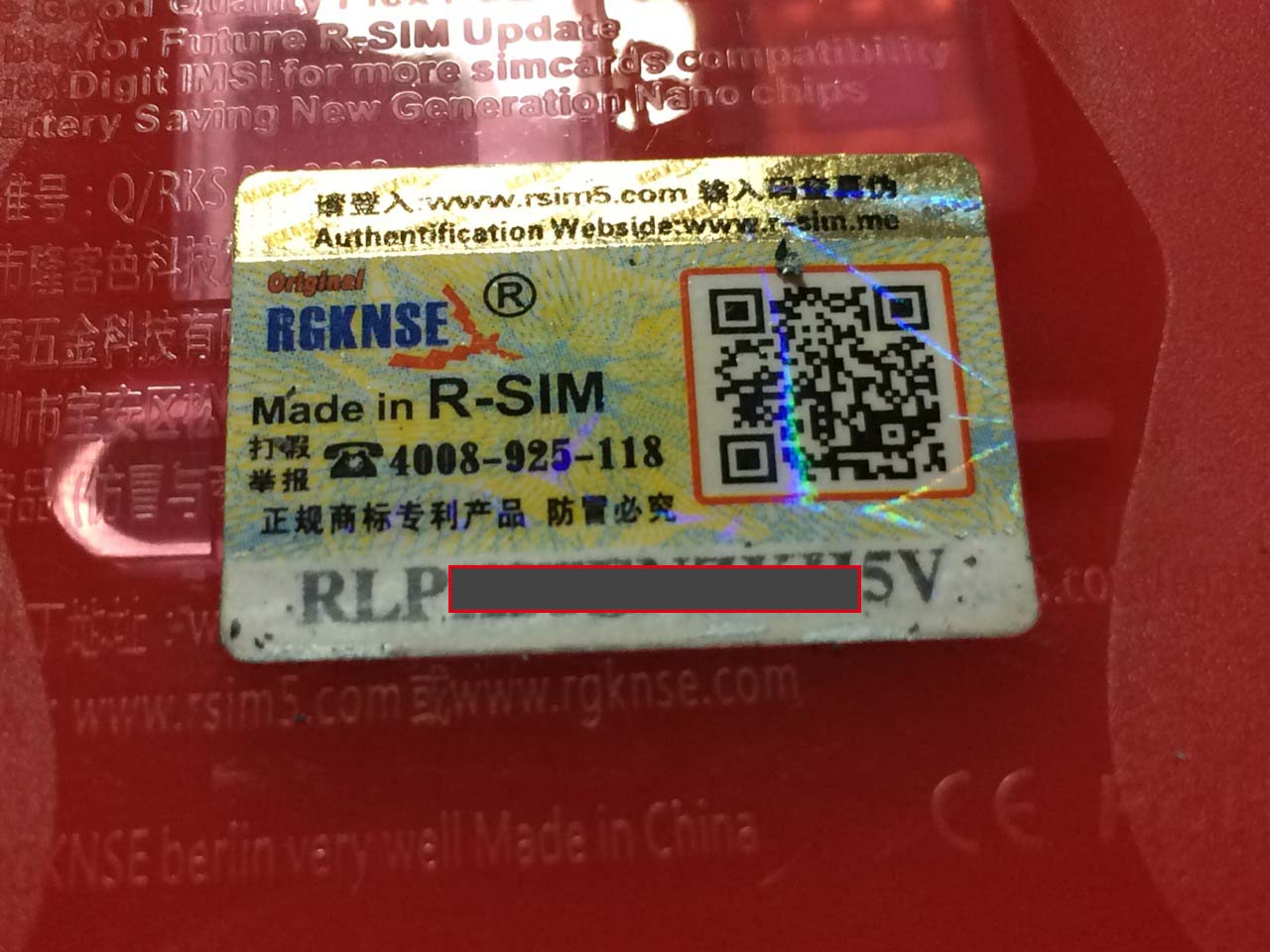 r-sim103