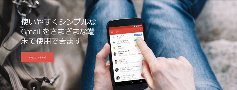gmail_top