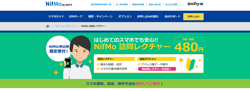 nifmo_address