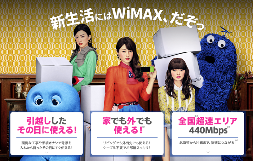 170520_wimax