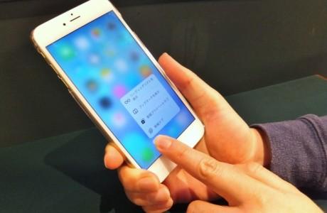 iPhone6sの画像