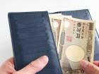 財布からお金を取り出す画像
