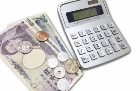 お金と電卓
