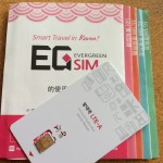 韓国プリペイドSIMカード「EG SIM」を使ってみた!開通方法と速度レビュー
