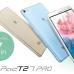 HUAWEI「MediaPad T2 7.0 Pro」SIMフリーファブレットのスペック比較