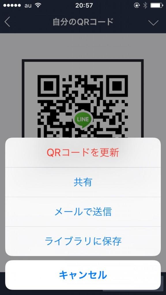 S__1700437