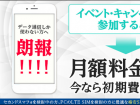 airsim mobile event campaign