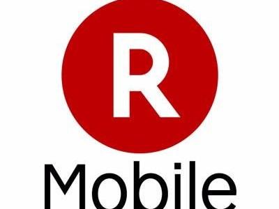 rakuten mobile new logo