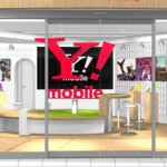 Y!mobile(ワイモバイル)はソフトバンクと同一の存在?