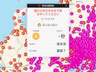 緊急地震速報の画像