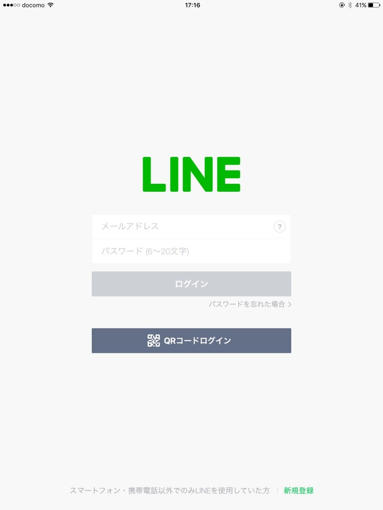 lline