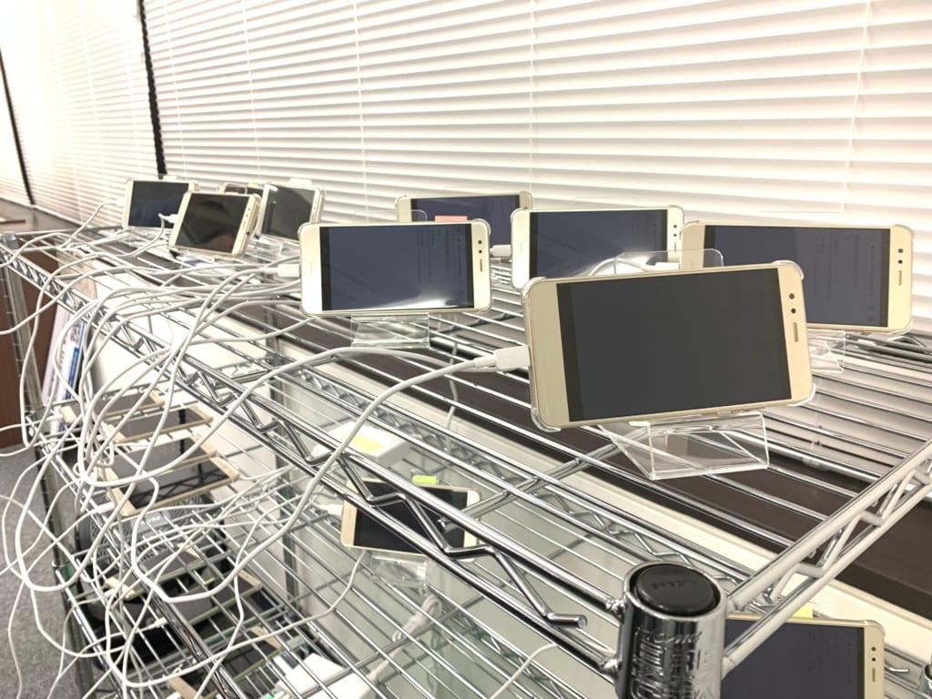 格安SIM 速度 リアルタイム 計測